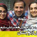 بیوگرافی سهیلا جوادی همسر علی سلیمانی + ماجرای آشنایی و ازدواج