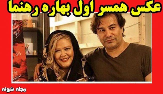 بیوگرافی بهاره رهنما و همسر اولش پیمان قاسم خانی