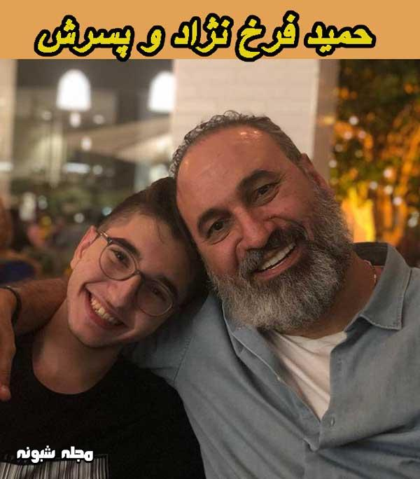 بیوگرافی حمید فرخ نژاد و همسرش