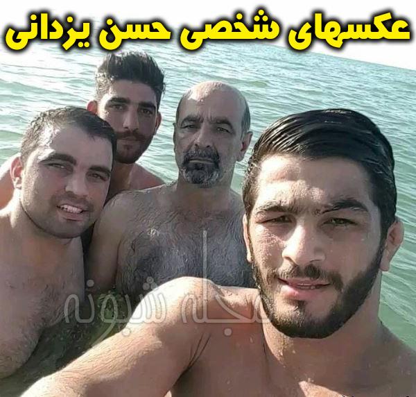 حسن یزدانی کشتی گیر | بیوگرافی حسن یزدانی و همسرش + ازدواج و عکس های خانواده