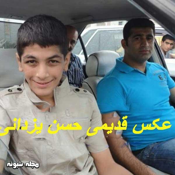 عکس کودکی حسن یزدانی کشتی گیر