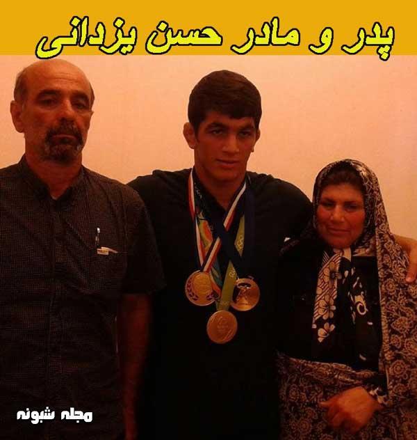 بیوگرافی حسن یزدانی و پدر و مادرش
