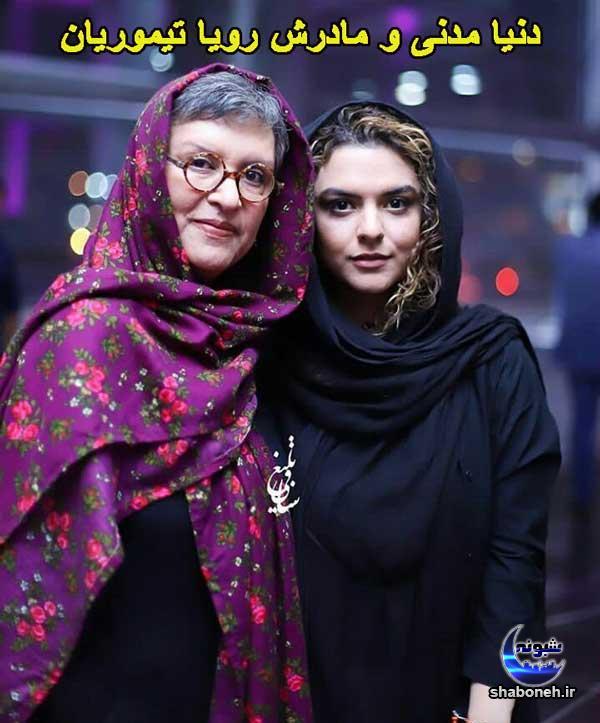 بیوگرافی مسعود رایگان و همسرش