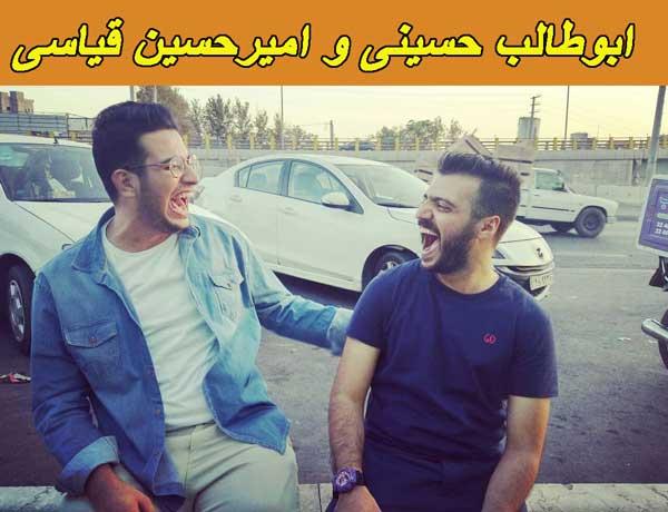 بیوگرافی ابوطالب حسینی خنداننده شو و همسرش
