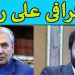 بیوگرافی علی ربیعی و همسرش + از فوت همسر و فرزند علي ربيعي