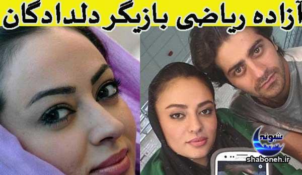 بیوگرافی آزاده ریاضی و همسرش