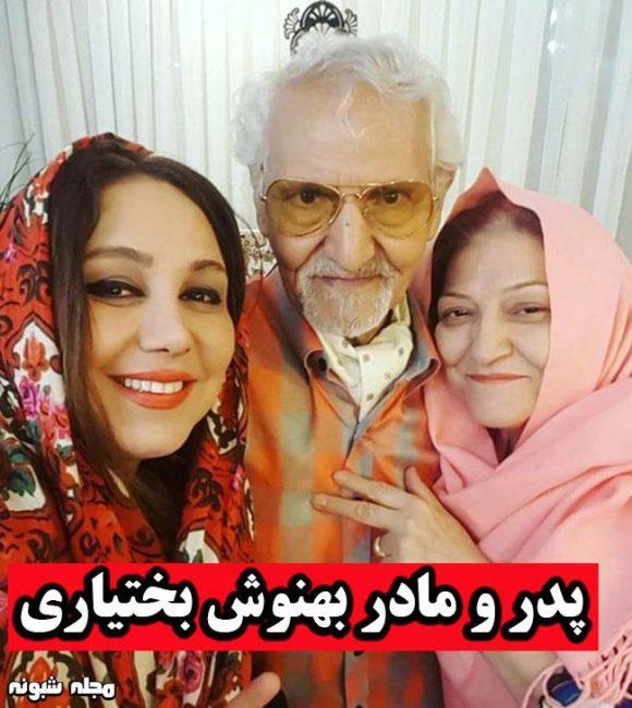 عکس خانواده بهنوش بختیاری و همسرش + علت طلاق