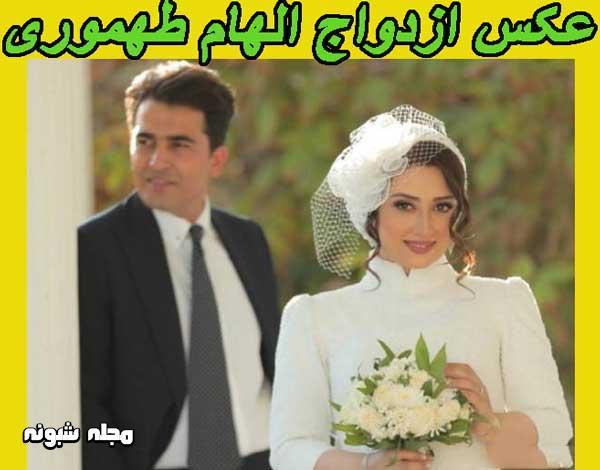 تصاویر عروسی الهام طهموری بازیگر