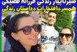 بیوگرافی فرزانه فصیحی دونده و همسرش +اینستاگرام فرزانه فصيحي