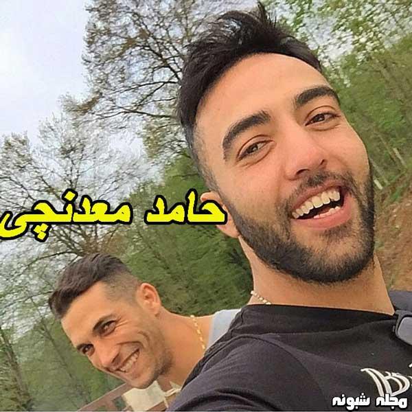 بیوگرافی حامد معدنچی و همسرش