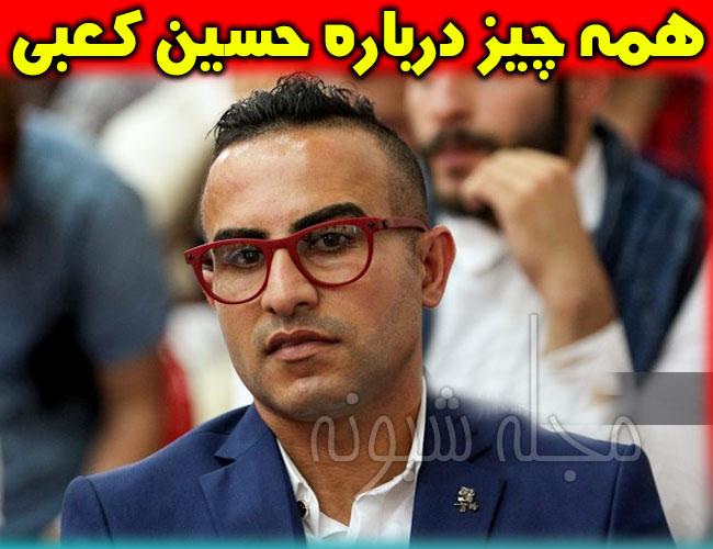 حسین کعبی فوتبالیست | بیوگرافی و عکس های حسين کعبي