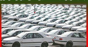 فروش خودروهای سایپا و ایران خودرو + قیمت بازار و کارخانه