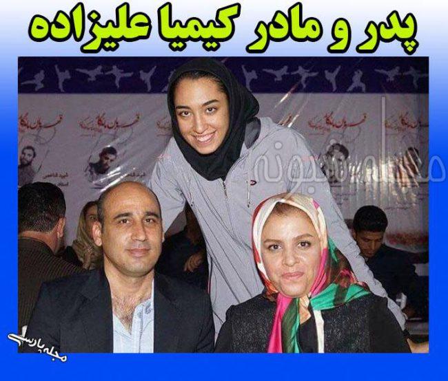 پدر و مادر کیمیا علیزاده تکواندوکار