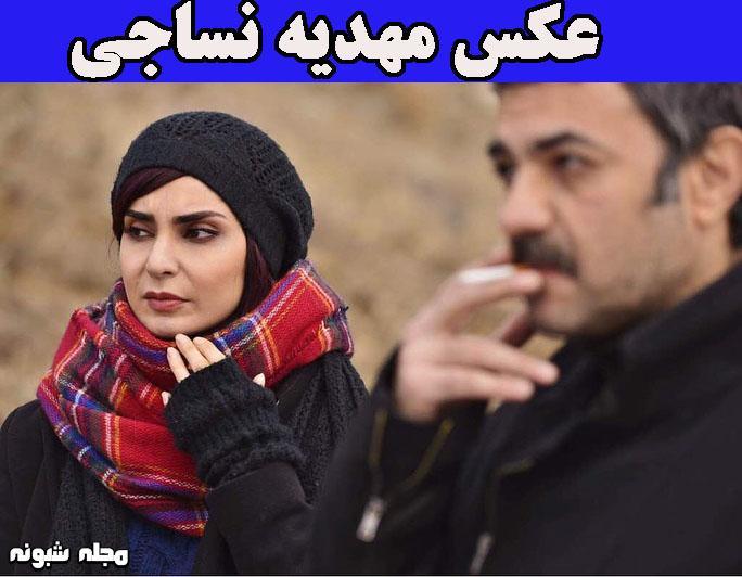 بیوگرافی مهدیه نساج و همسرش