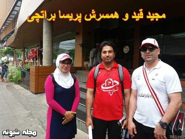 بیوگرافی مجید قیدی و همسرش