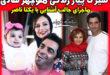 بیوگرافی منوچهر هادی و همسرش یکتا ناصر + ماجرای ازدواج