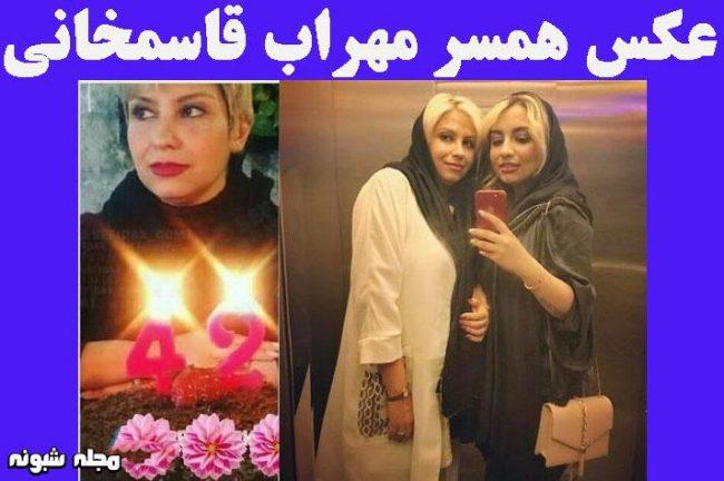 بیوگرافی مهراب قاسم خانی و همسر اولش مریم گلرو و دومش + دخترش