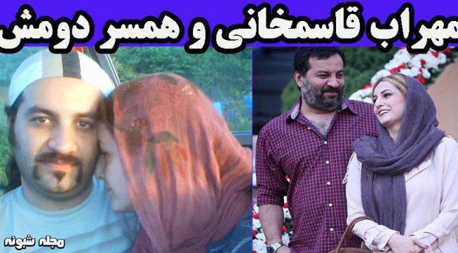 بیوگرافی مهراب قاسم خانی و همسرش شقایق دهقان