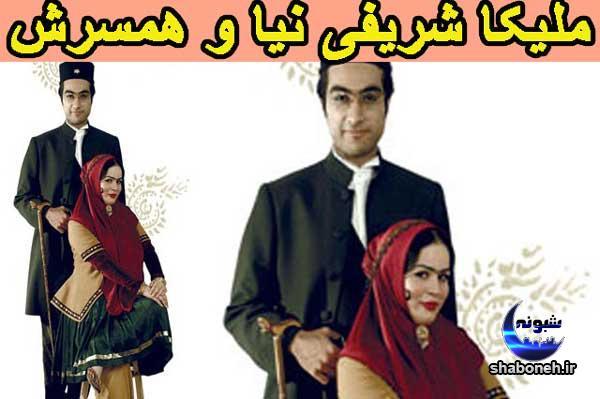 بیوگرافی ملیکا شریفی نیا و همسرش امیرضا طلاچیان