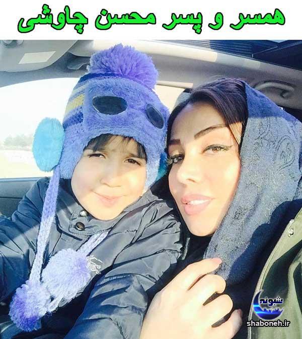 بیوگرافی محسن چاوشی و همسرش