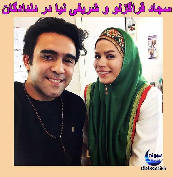 بیوگرافی سجاد قراگزلو و همسرش