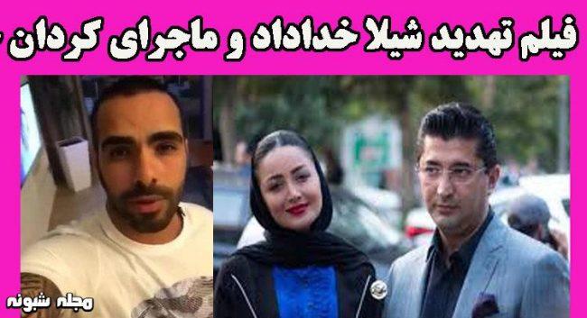تهدید ساشا سبحانی