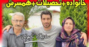 بیوگرافی شجاع خلیل زاده فوتبالیست و همسرش + ازدواج و همسرش