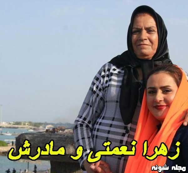 بیوگرافی زهرا نعمتی و همسرش