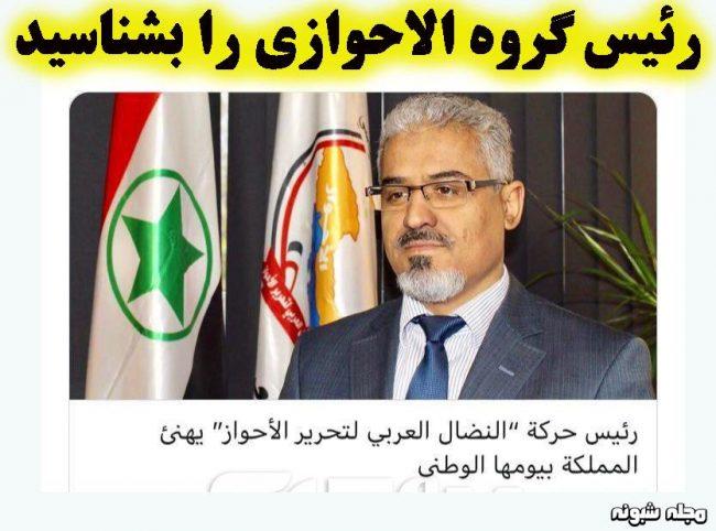 حبیب جبر رئیس گروه الاحوازی کیست