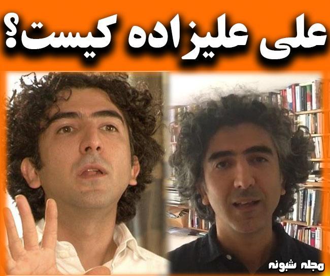 بیوگرافی علی علیزاده و همسرش + همه جنجالها و تصاویر