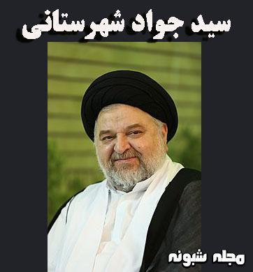 بیوگرافی سید علی خمینی نوه امام خمینی