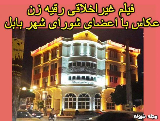 فیلم غیراخلاقی شورای شهر بابل