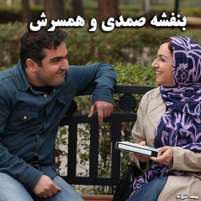 بیوگرافی بنفشه صمدی و همسرش