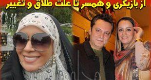 الهام چرخنده بازیگر | بیوگرافی و عکسهای جنجالی الهام چرخنده و همسرش +علت طلاق