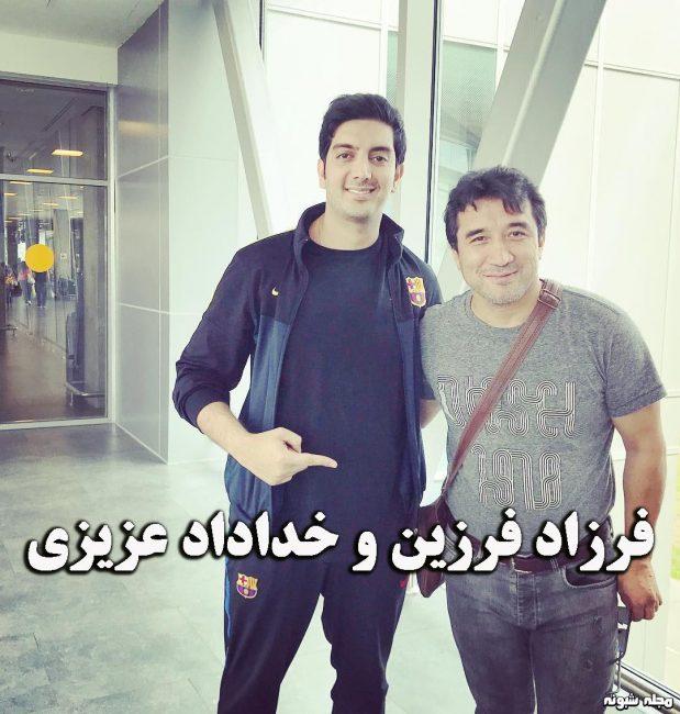 بیوگرافی فرزاد فرزین و همسرش