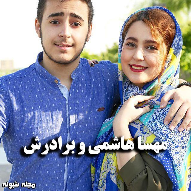 بیوگرافی مهسا هاشمی و همسرش