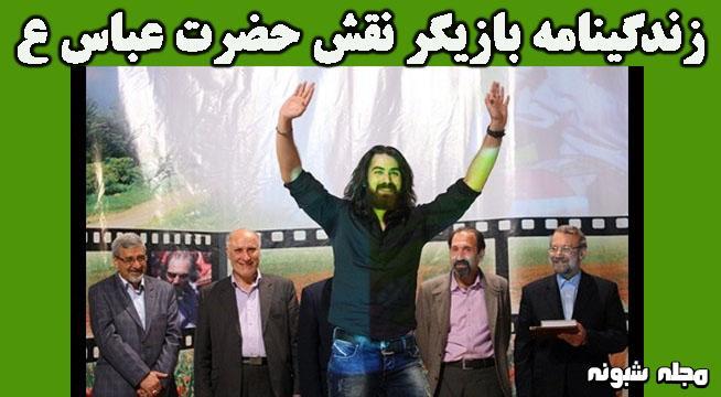 بیوگرافی کاوه فتوحی بازیگر نقش حضرت عباس ع در مختارنامه