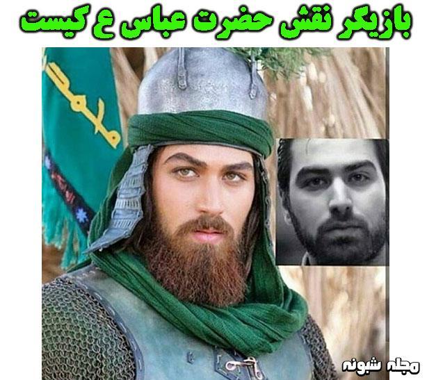 بیوگرافی کاوه فتوحی بازیگر نقش حضرت عباس ع