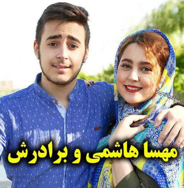 مهسا هاشمی بازیگر | بیوگرافی و عکسهای مهسا هاشمي و همسرش + ازدواج