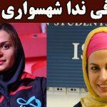 بیوگرافی ندا شهسواری و همسر خواهرش مهدی خوش مرام + عکس شخصی