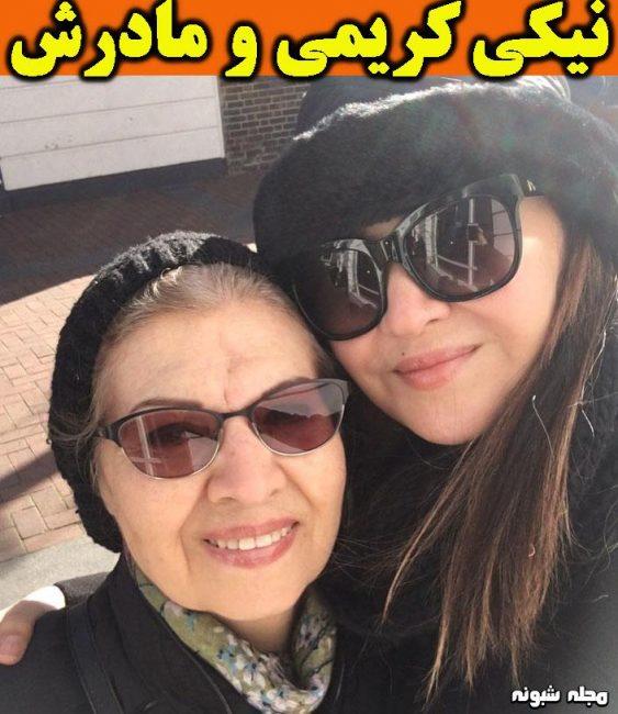 بیوگرافی نیکی کریمی و همسرش