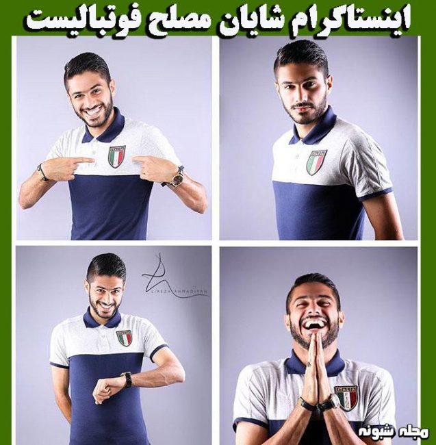شایان مصلح فوتبالیست و همسرش