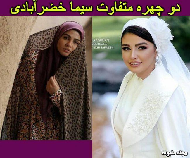 عکس های سیما خضرآبادی بازیگر
