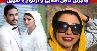 سیما خضرآبادی بازیگر | بیوگرافی و عکس های سيما خضرآبادي و همسرش سهیل
