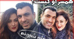 سینا ولی الله مجری | بیوگرافی و عکسهای سینا ولی الله و همسرش + پیج اینستاگرام