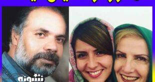 بیوگرافی زهرا سعیدی بازیگر و همسرش + همسر کارگردان و شغل فرزندان