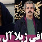 بیوگرافی ژیلا آل رشاد و همسرش + ازدواج و عکس های جنجالی