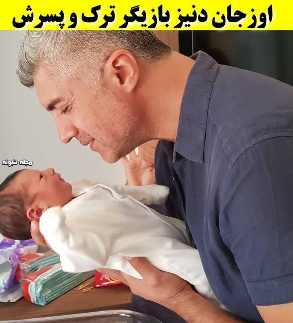 بیوگرافی اوزجان دنیز و همسرش