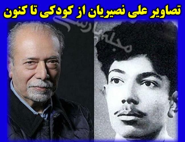 بیوگرافی علی نصیریان و همسرش + فرزندان و عکس جوانی علي نصيريان