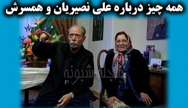 بیوگرافی علی نصیریان و همسرش + فرزندان و عکس جوانی علی نصیریان